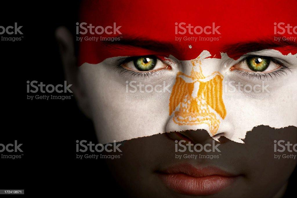 Egyptian boy stock photo