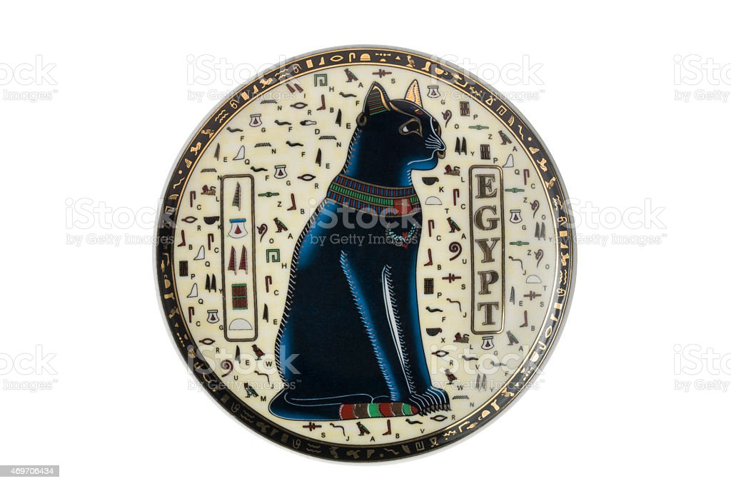 Egyptian decorative plate stock photo