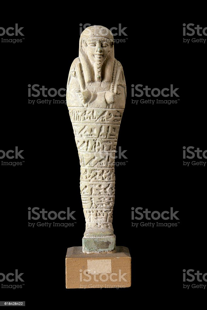 Egyptian Figurine stock photo