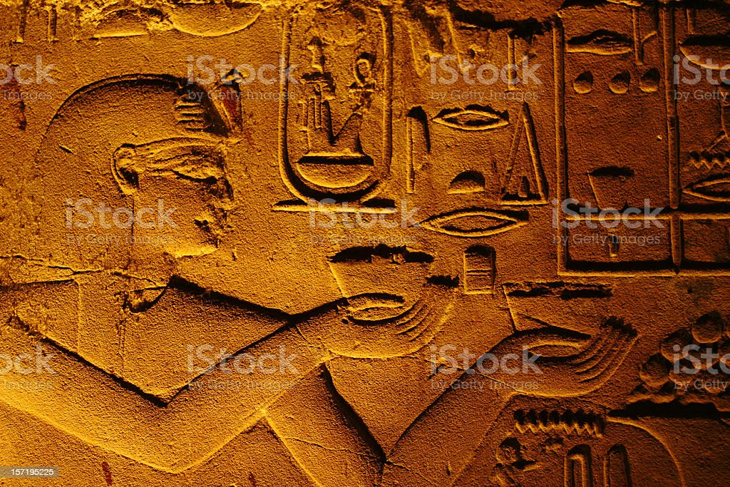 Egyptian hiearoglifs stock photo