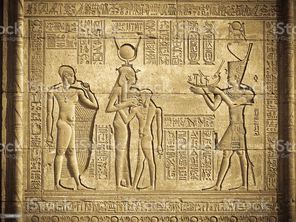 Egyptian Hieroglyph stock photo