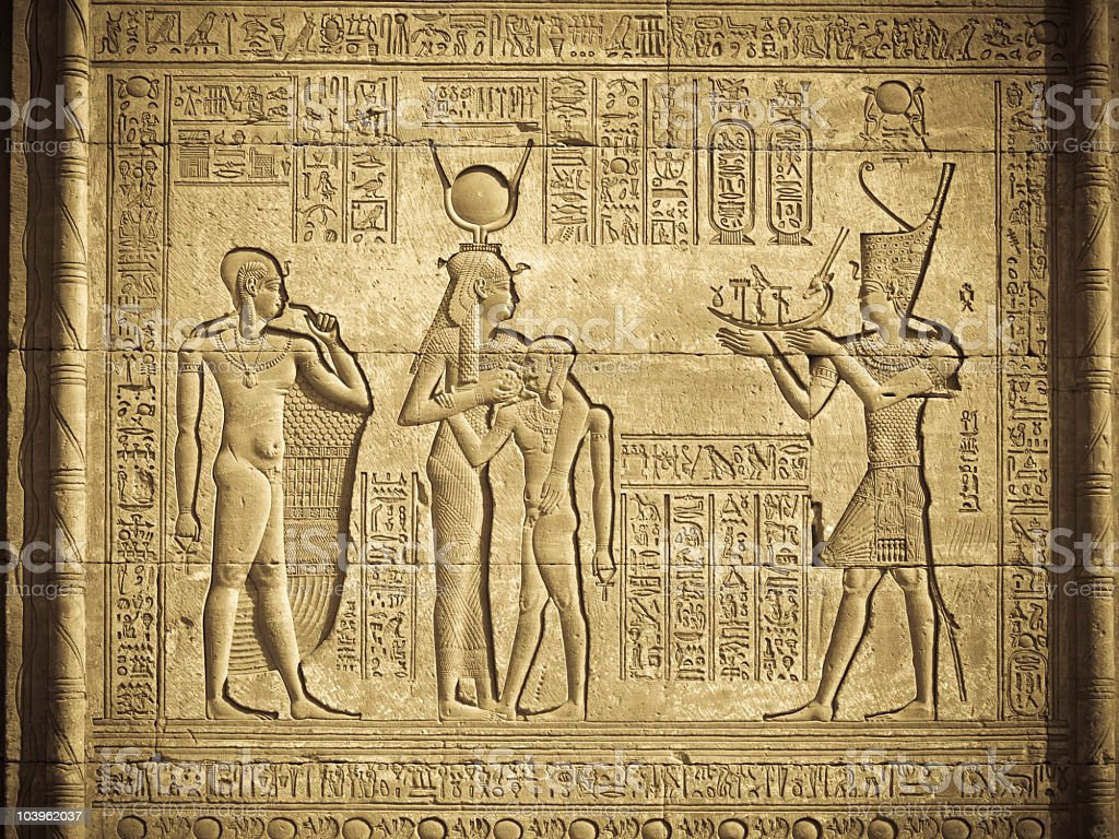 Egyptian Hieroglyph stock photo