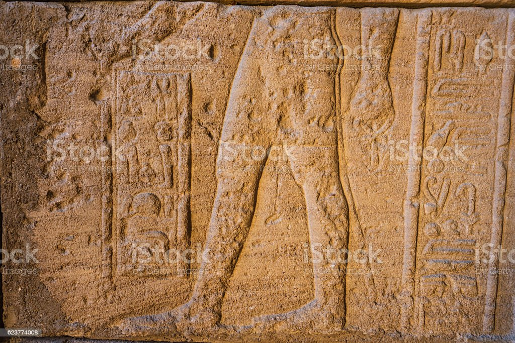 egyptian hieroglyphic carvings stock photo