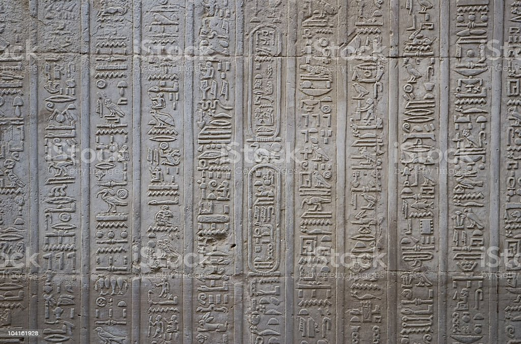 Egyptian hieroglyphic writing royalty-free stock photo
