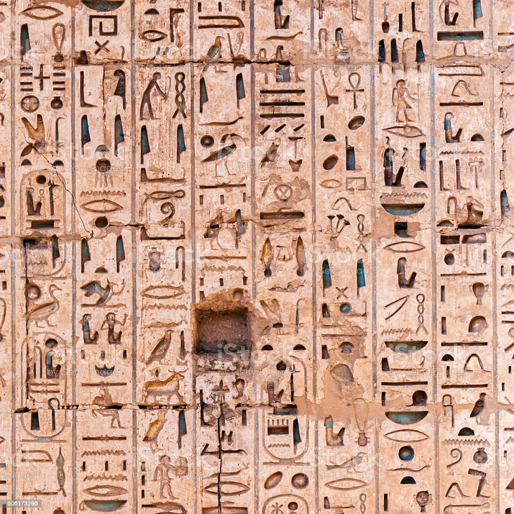 Egyptian hieroglyphics in Karnak Temple near Luxor stock photo