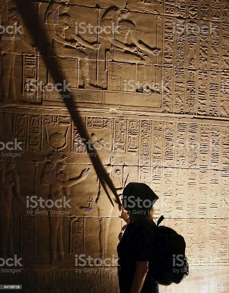 Egyptian Hieroglyphs. Philae Temple royalty-free stock photo