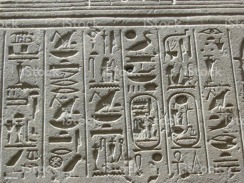 Egyptian Hieroglyphs royalty-free stock photo