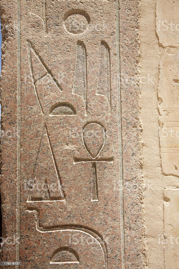 Egyptian Hieroglyphs : Temple of Hatshepsut royalty-free stock photo