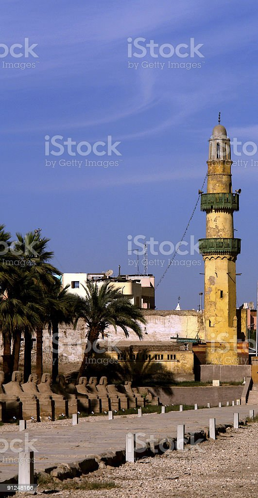 "Egyptian Minaret at the end of ""sphynx alley"" stock photo"