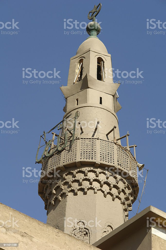 Egyptian Minaret tower of a mosque near Karnak; architectural detail stock photo
