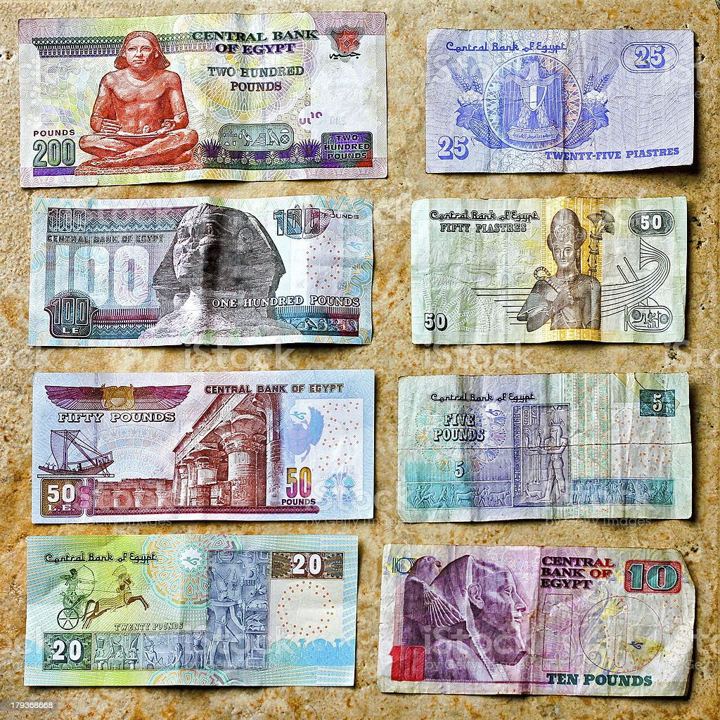 Egyptian money stock photo