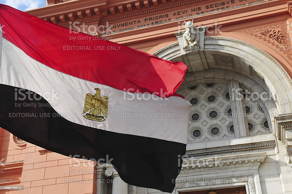 Egyptian Museum and flag in Cairo, Egypt stock photo