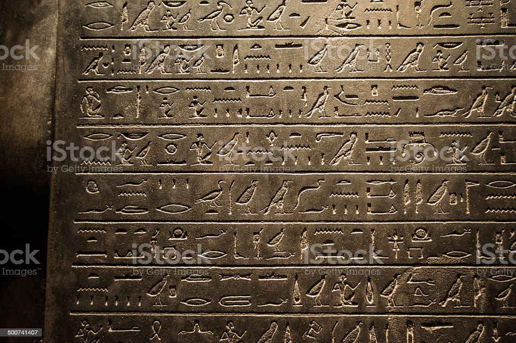 Egyptian museum royalty-free stock photo