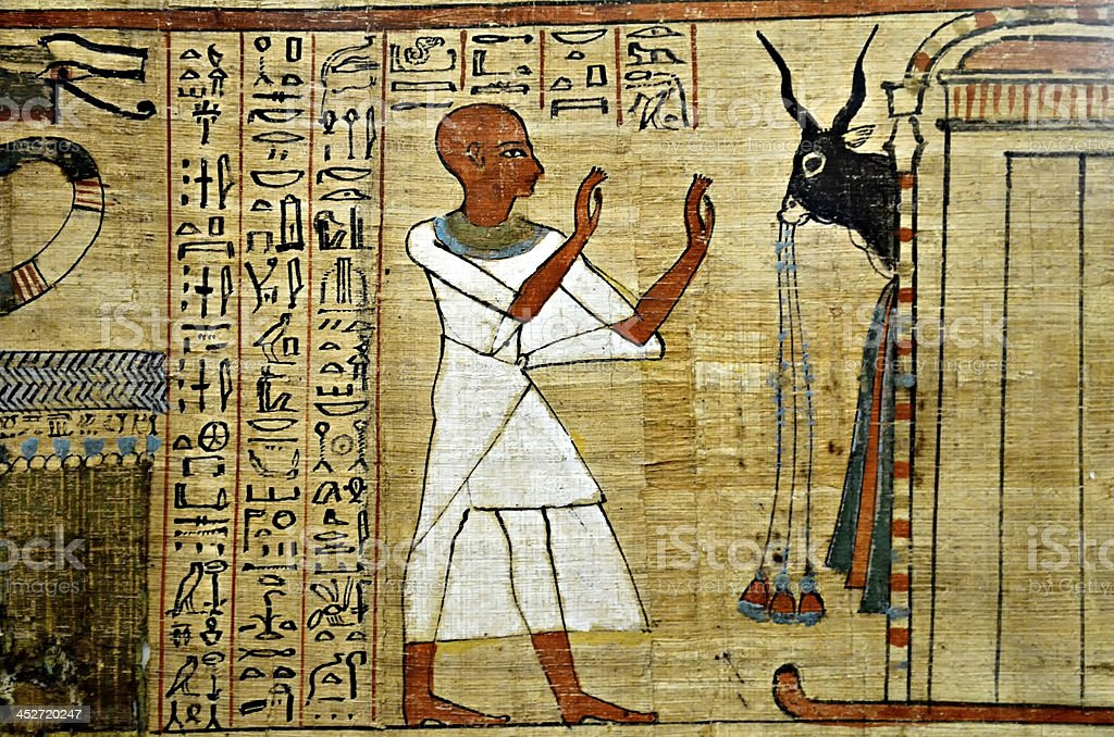 Egyptian papyrus,  Book of the Dead stock photo