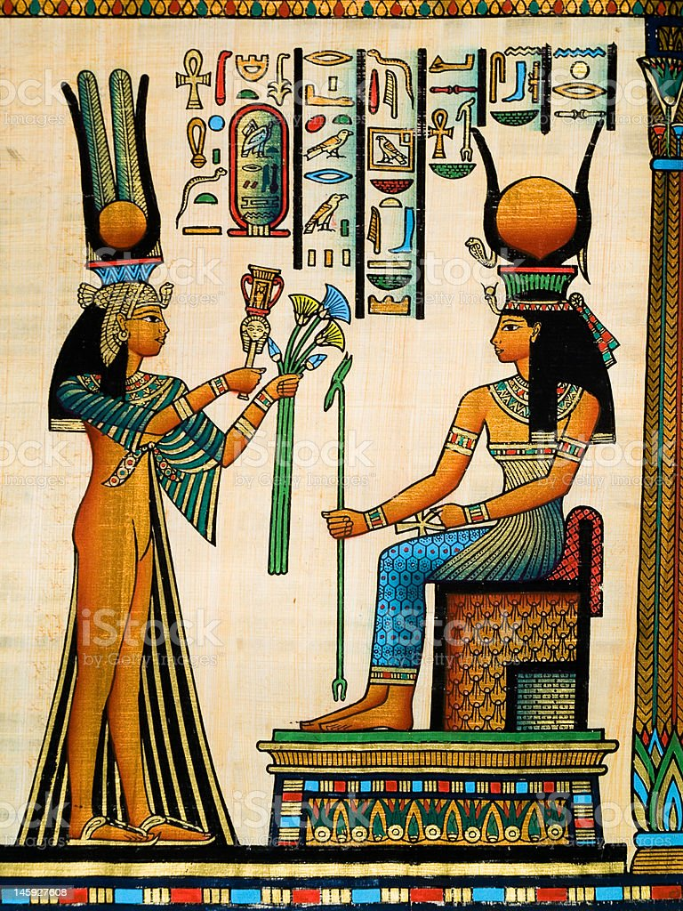 Egyptian papyrus detail stock photo
