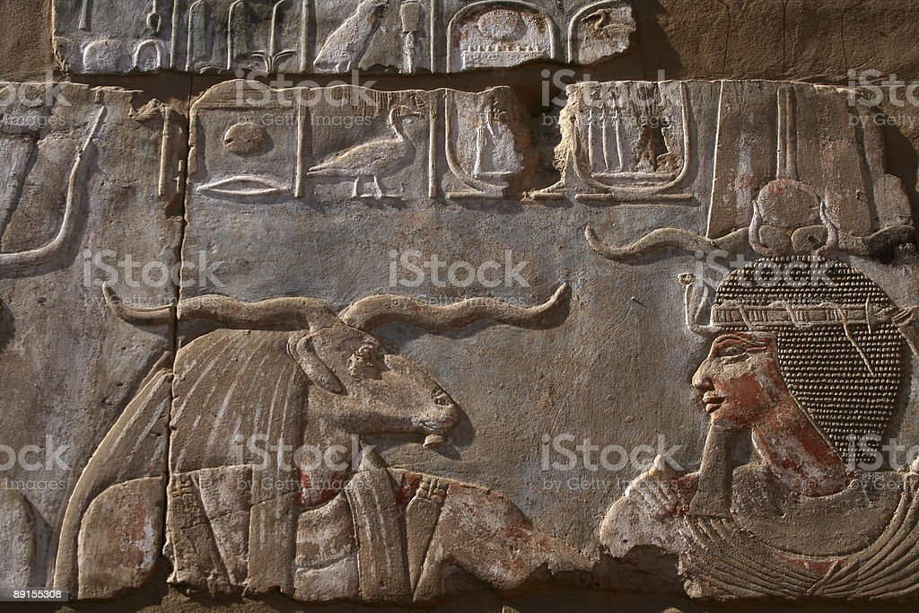 Egyptian Pharaohs - Settet God royalty-free stock photo