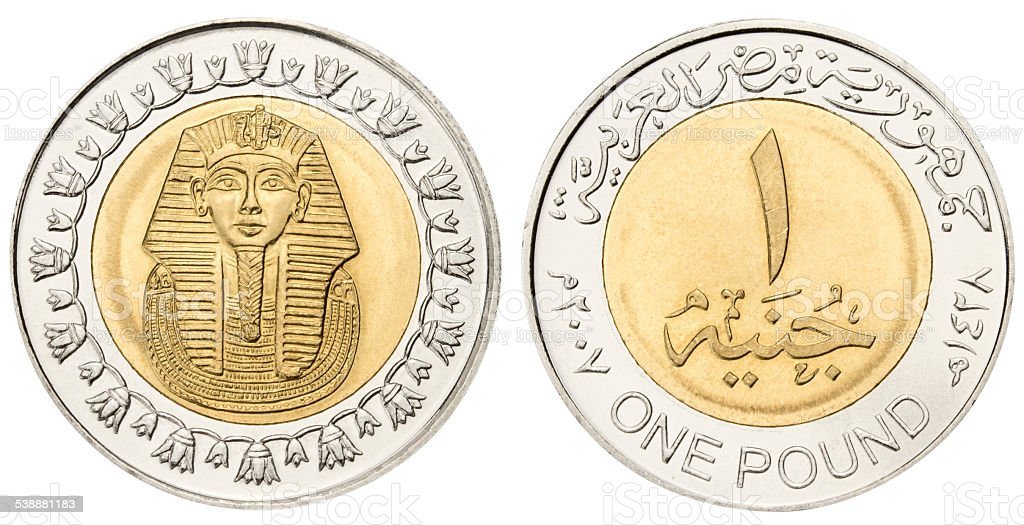 Egyptian pound with clipping path on white background stock photo