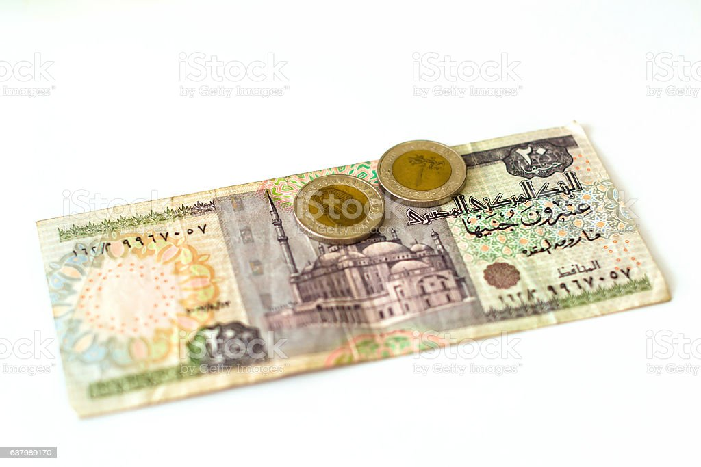 20 Egyptian pounds banknote, EGP stock photo