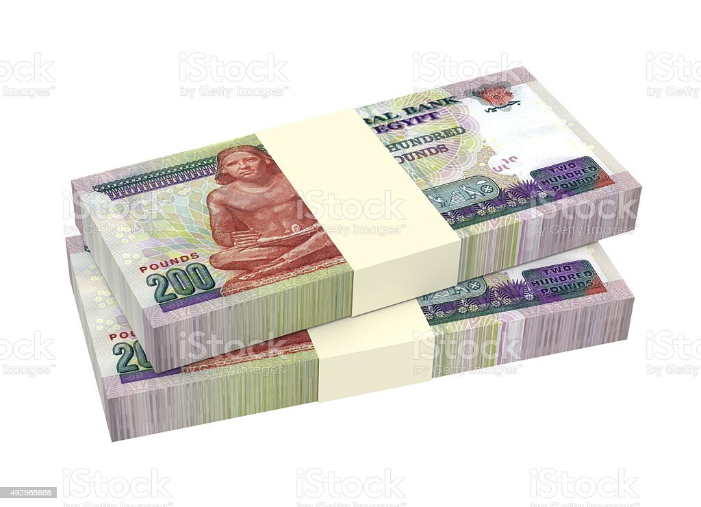 Egyptian pounds isolated on white background. stock photo