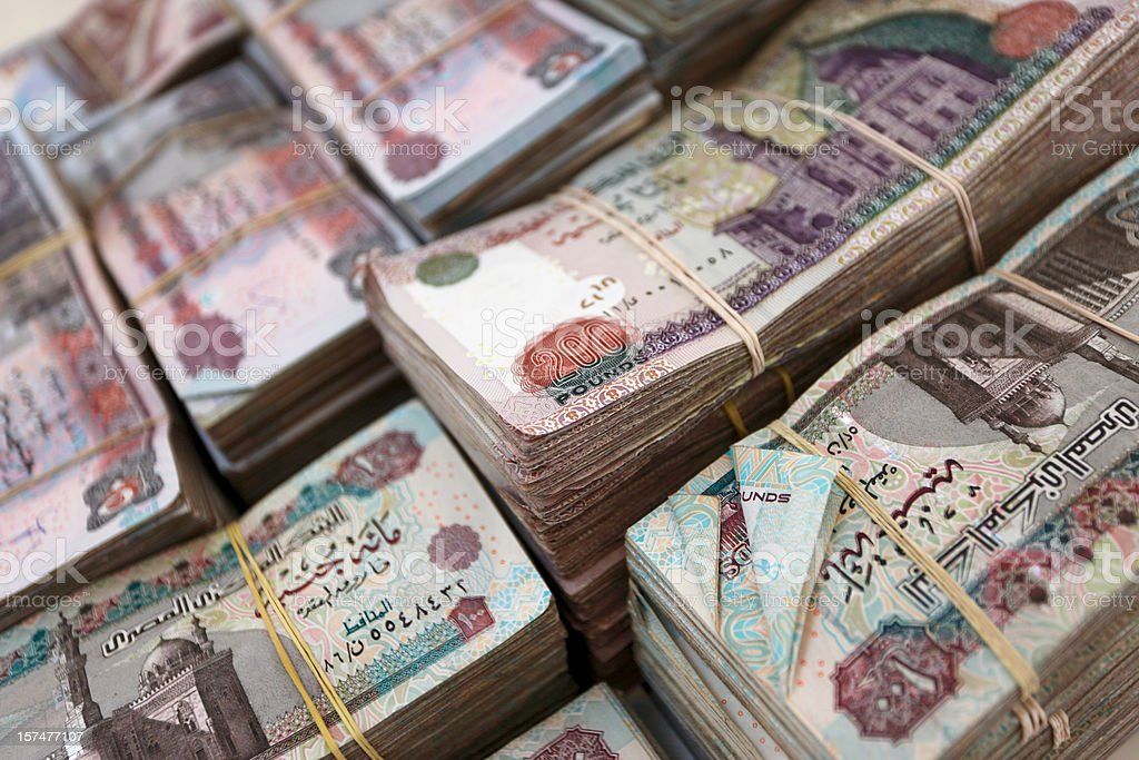 Egyptian Pounds stock photo