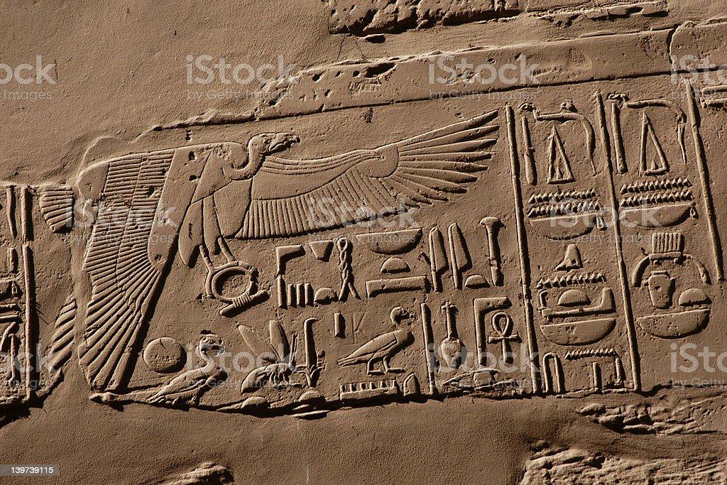 Egyptian Relief stock photo