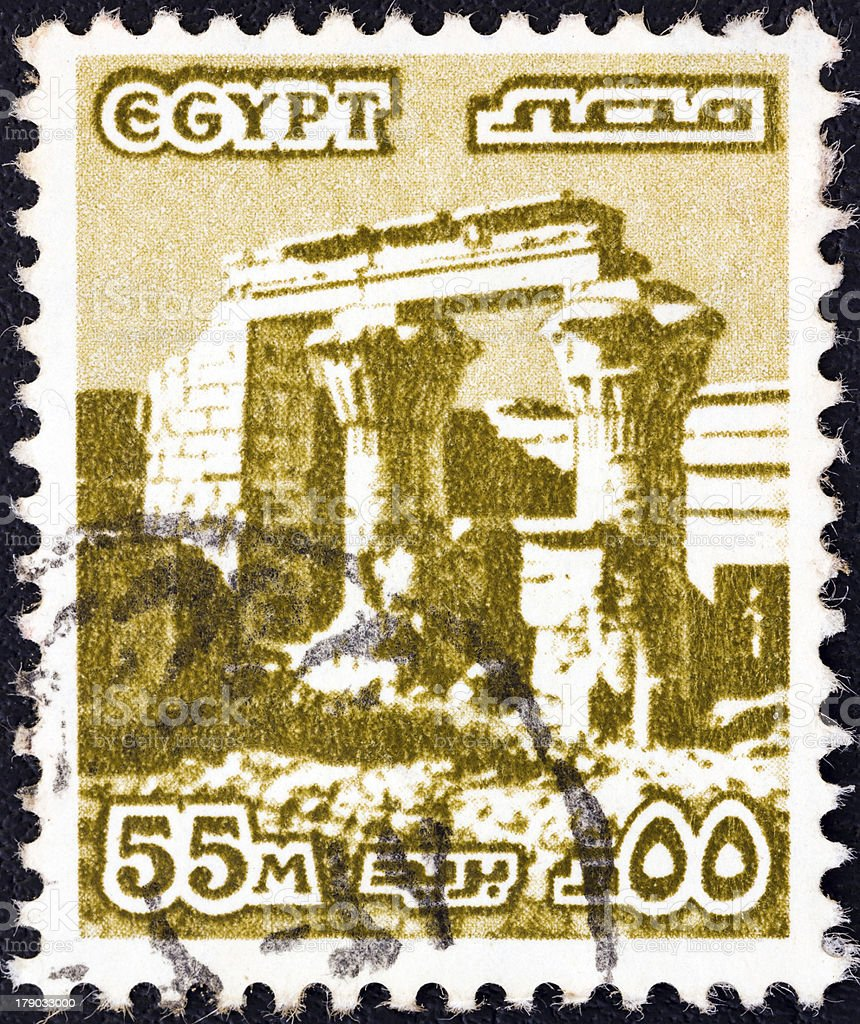 Egyptian stamp shows ruins of Edfu temple (1978) royalty-free stock photo