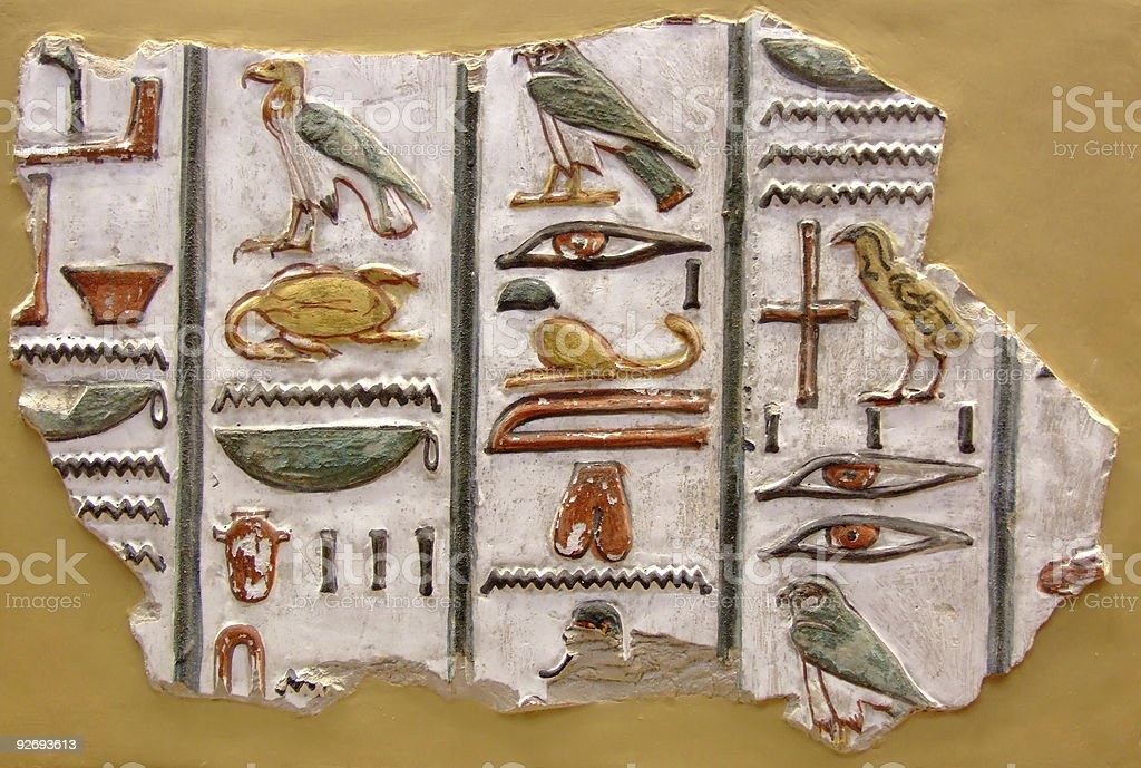 Egyptian symbol royalty-free stock photo