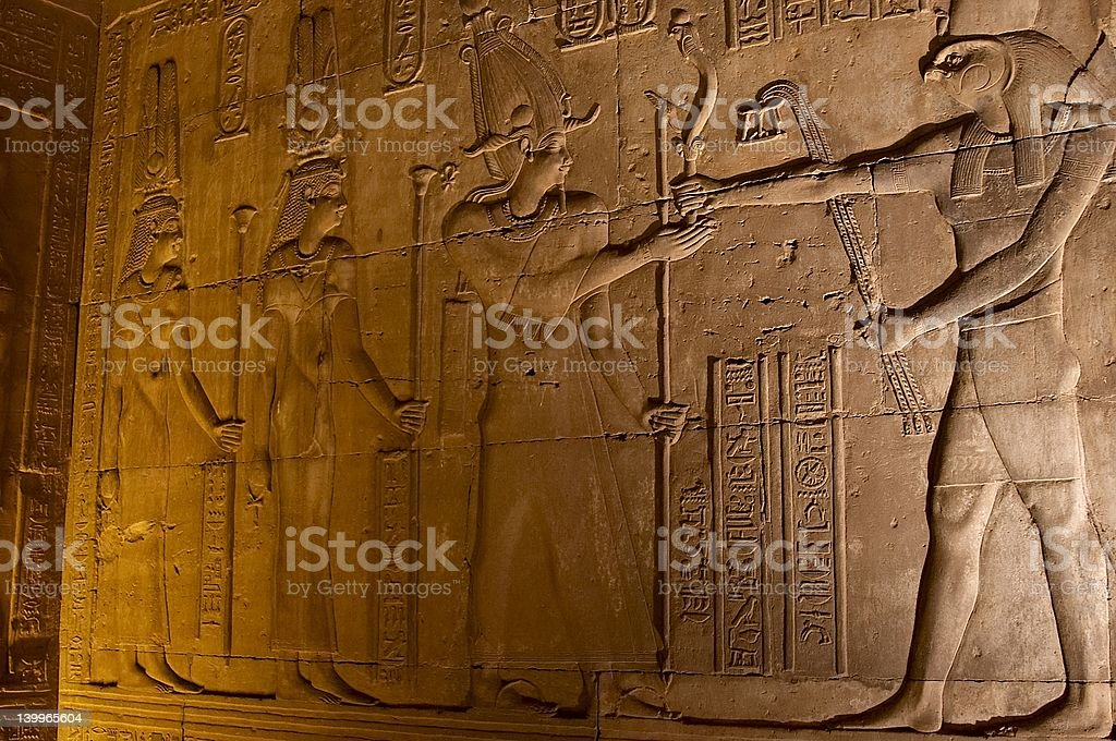 Egyptian Wall Carving 2 stock photo