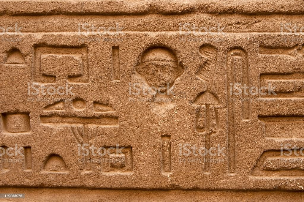 Egyptian wall carving 4 stock photo