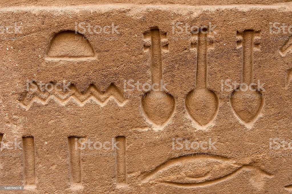 Egyptian wall carving 5 stock photo