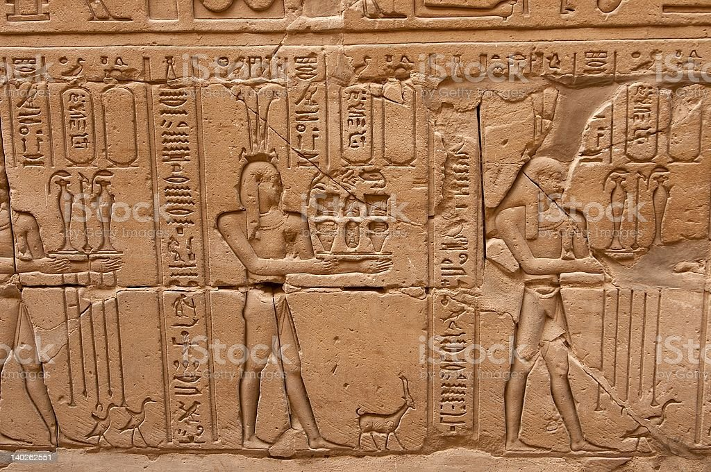 Egyptian wall carving 7 stock photo