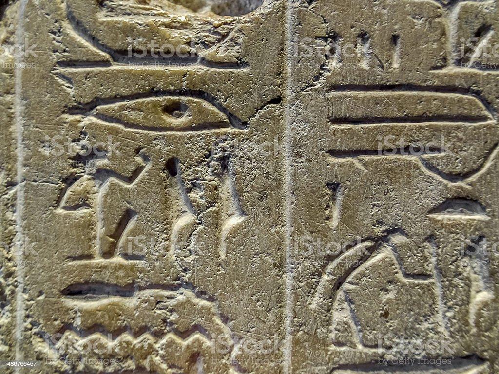 Egyptian writing royalty-free stock photo