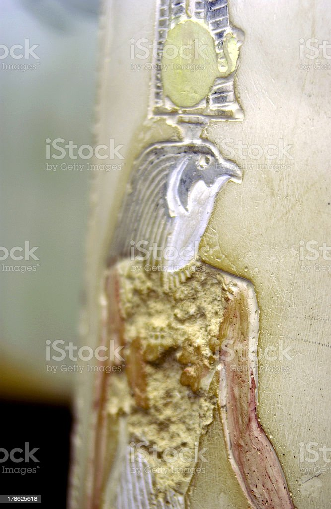 Egyptian writings or engravings royalty-free stock photo