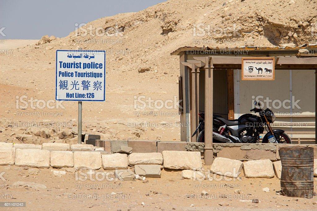 Egypt:Tourist Police at Giza stock photo