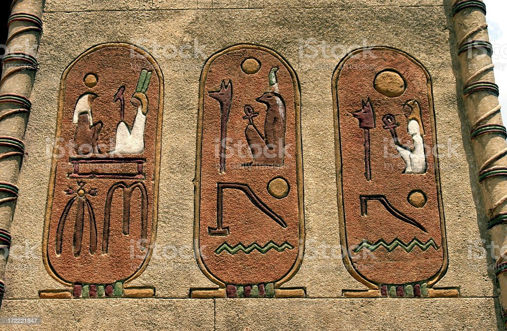 egyptyan cartouches royalty-free stock photo