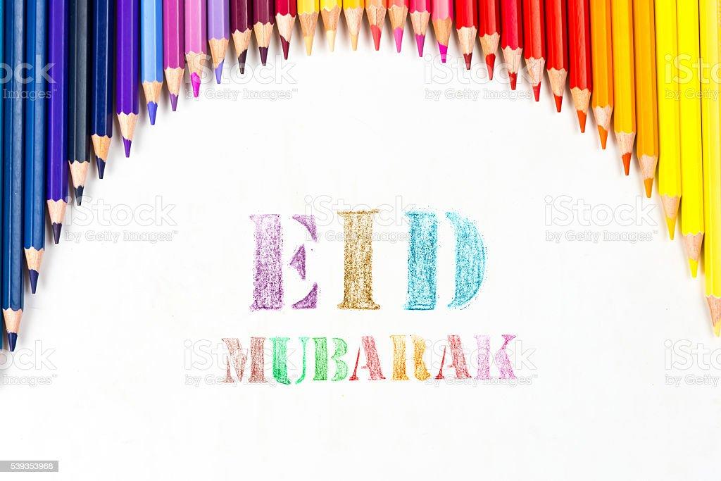 Eid Mubarak stock photo