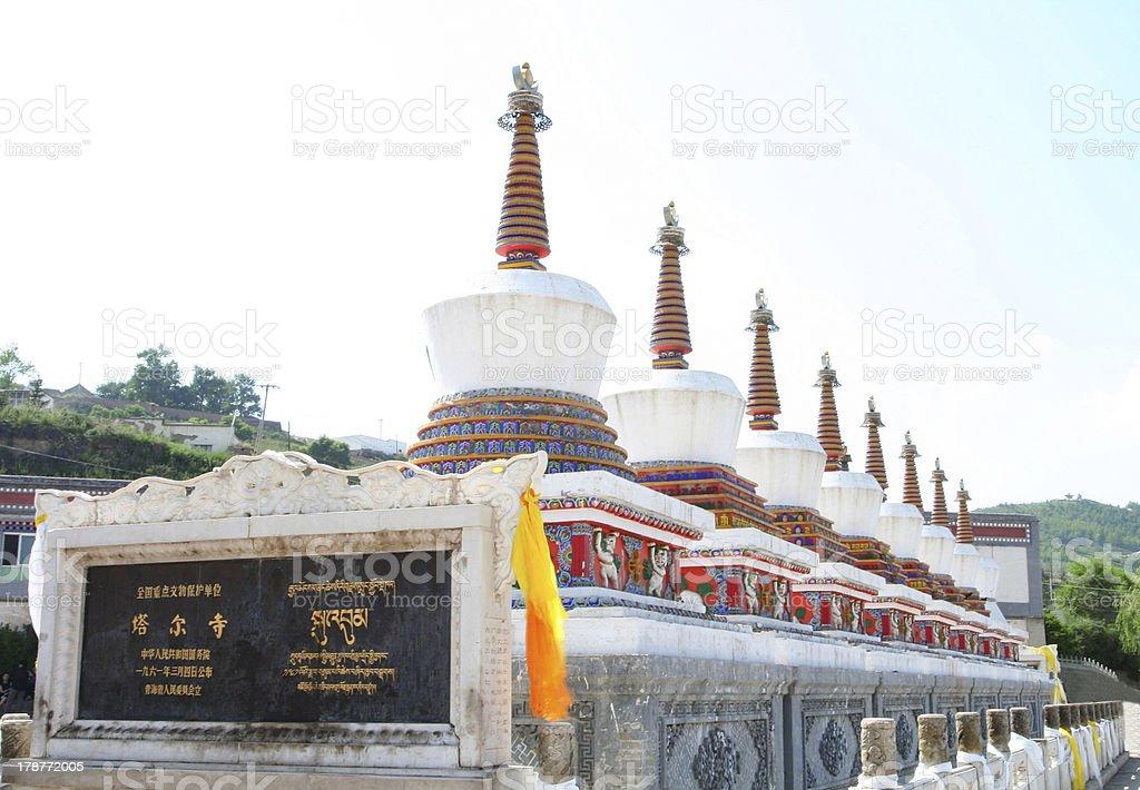 Eight Pogodas of Buddha Sakyamuni at Kumbum Monastery stock photo
