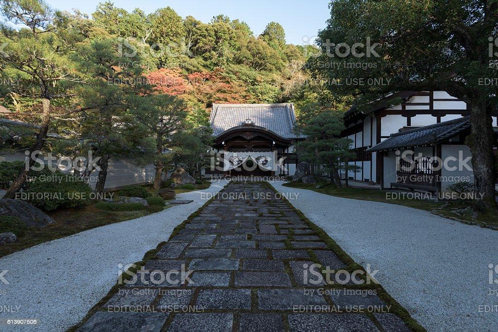 Eikan-do Zenrin-ji Temple in Kyoto. stock photo