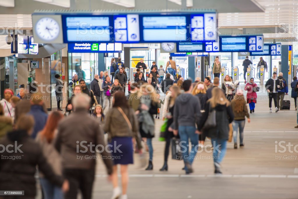 Eindhoven train station stock photo