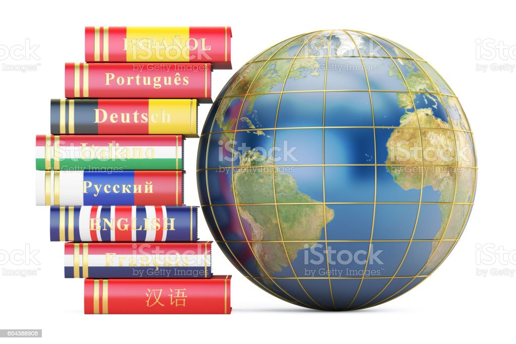 E-learning concept, dictionaries with Globe Earth. 3D rendering stock photo