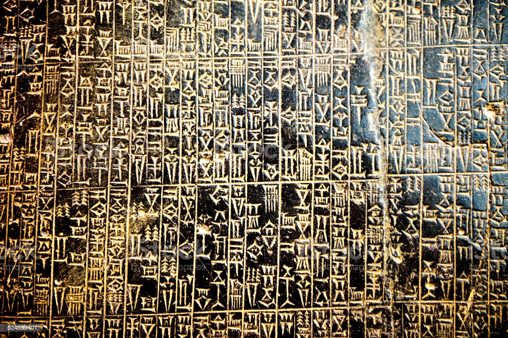 elements of ancient Egyptian cuneiform background stock photo