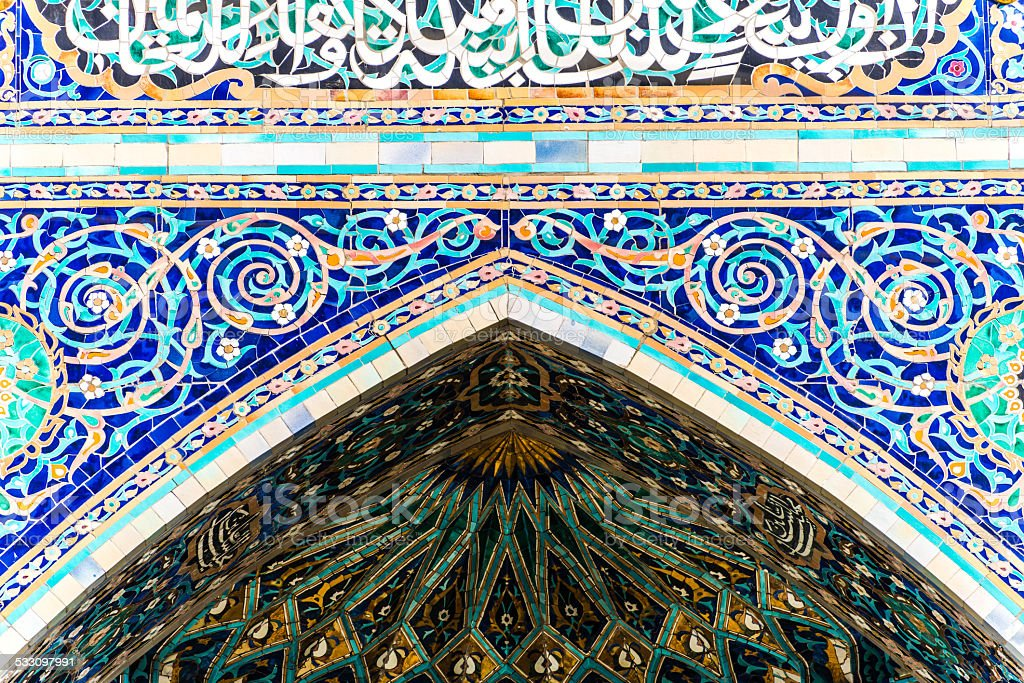 Elements of mosque stock photo