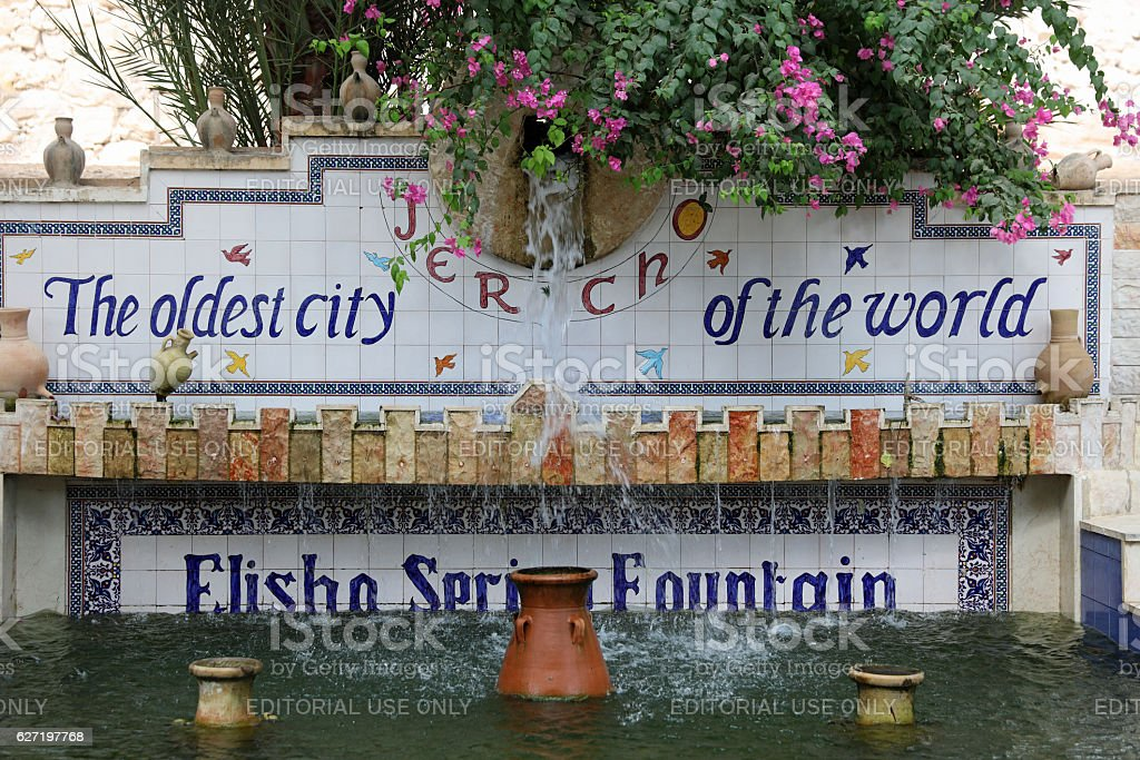 Elisha spring fountain in Jericho. Israel stock photo