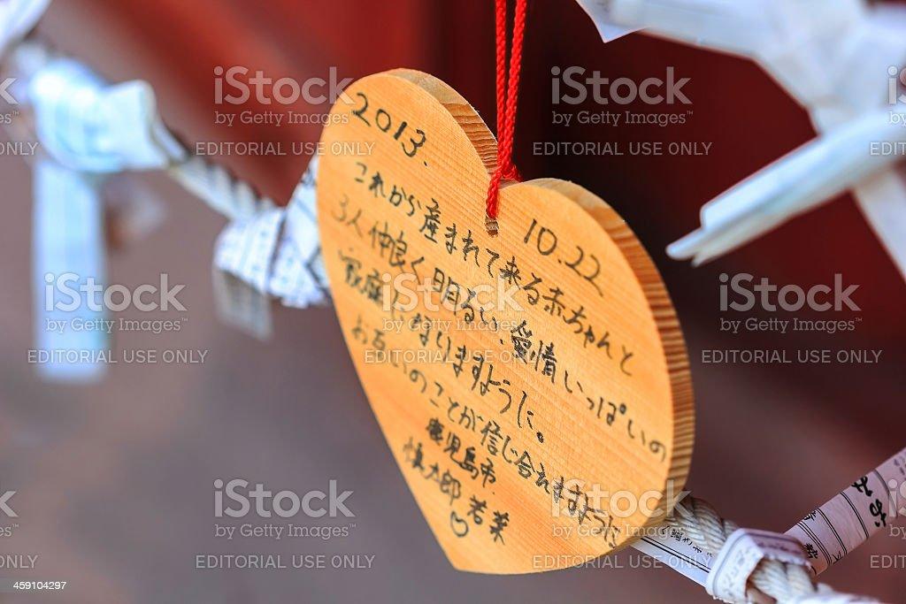 Ema - Japanese wish plaques at Kofukuji Temple stock photo