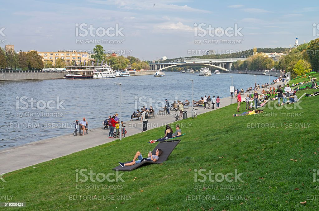 Embankment of the Moscow Rive stock photo