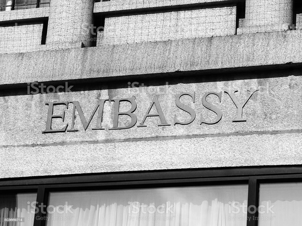Embassy sign stock photo