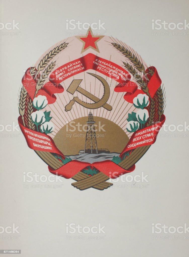 emblem of the Azerbaijan Soviet Socialist Republic stock photo