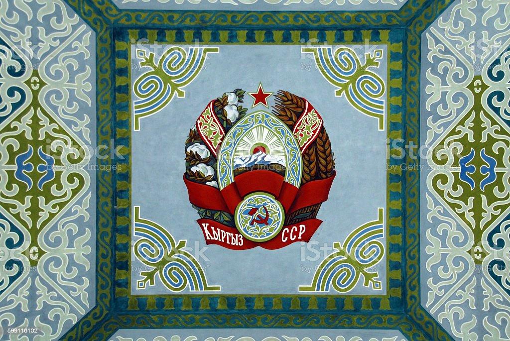 Emblem of the Kirghiz Soviet Socialist Republic, Kyrgyzstan stock photo