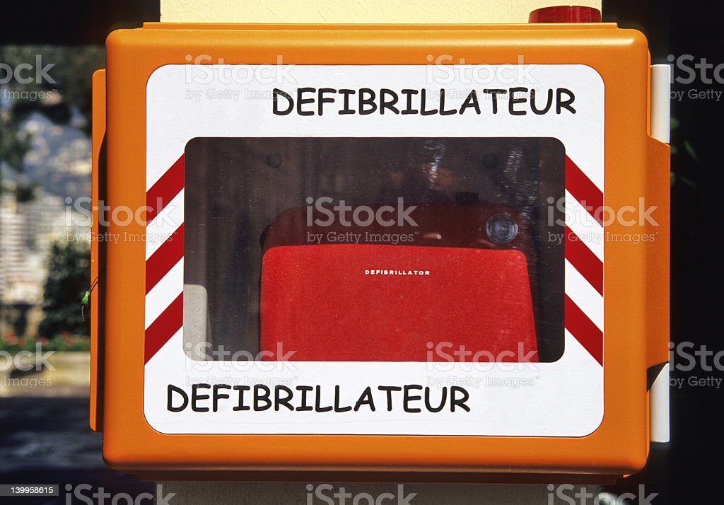 Emergency Defibrillator stock photo
