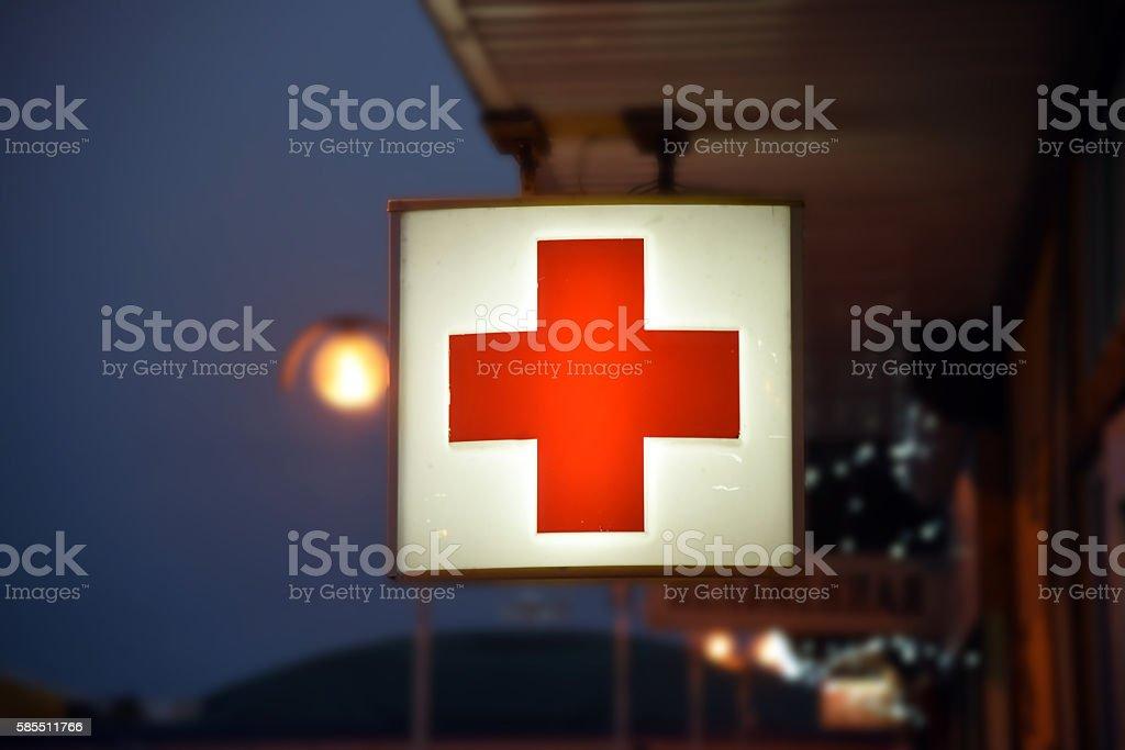 Emergency room pharmacy sign stock photo